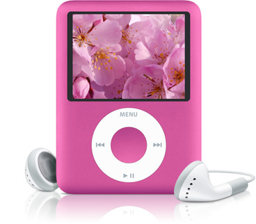 animated-ipod-image-0044