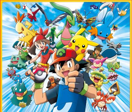 animated-pokemon-image-0042