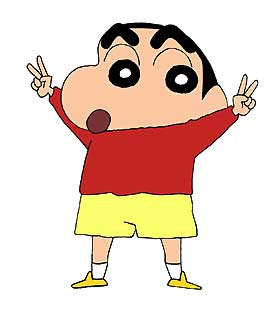 Shin Chan Animated Images Gifs Pictures Animations 100 Free