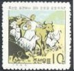 animated-stamp-image-0011