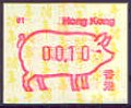 animated-stamp-image-0013