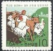 animated-stamp-image-0105