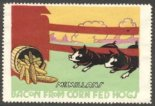 animated-stamp-image-0216