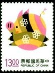 animated-stamp-image-0217