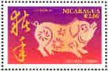 animated-stamp-image-0232