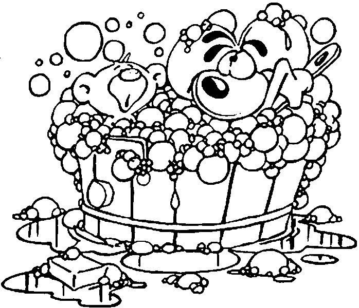 animated-coloring-pages-bath-image-0031