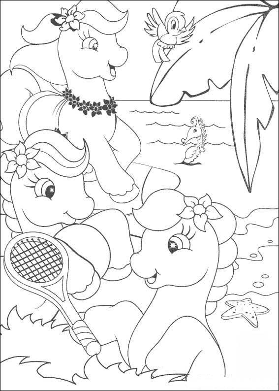 animated-coloring-pages-my-little-pony-image-0015